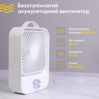 Вентилятор настільний безшумний акумуляторний LOSSO LJQ-119 білий