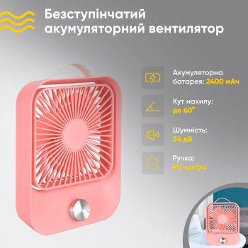 Вентилятор настільний безшумний акумуляторний LOSSO LJQ-119 рожевий