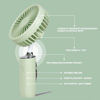Ручний вентилятор акумуляторний LOSSO LJQ-115 зелений