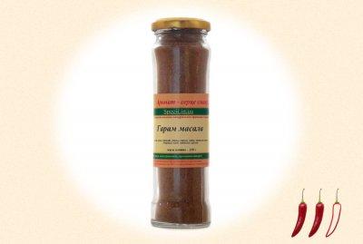 Гарам масала (Лавка пряностей)