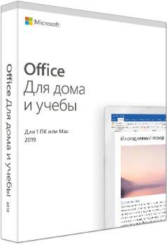 Microsoft Office Для дому та навчання 2019 для 1 ПК Р6 (з Windows 10) або Mac (FPP — коробкова версія, англійська мова) (79G-05187)