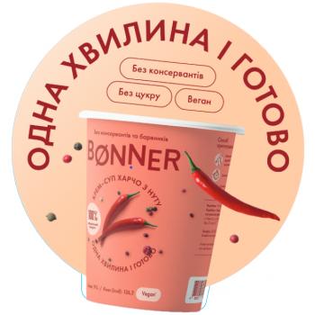 Упаковка крем-супу Bonner Харчо з нуту 50 г х 5 шт. (8000080340043)