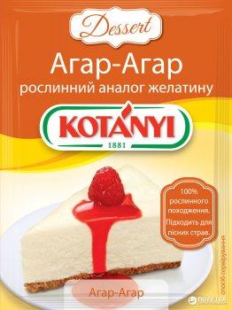 Упаковка агар-агара Kotanyi 10 г х 20 шт (5995863514939)