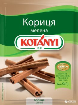 Упаковка корицы молотой Kotanyi 25 г х 25 шт (5995863515653)