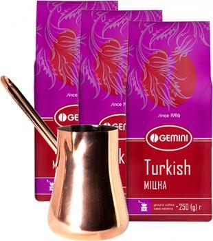 Набор Gemini кофе молотый Turkish 250 г 3 шт + турка 200 мл в подарок (2000000004792)