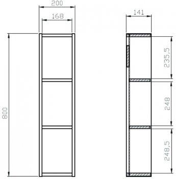 Пенал подвесной CERSANIT Moduo 20 K116-023 дуб
