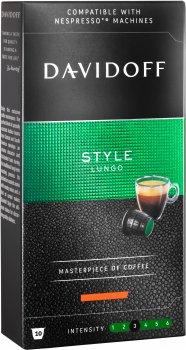 Кава Davidoff Cafe Nespresso Style Longo в капсулах 10 шт. х 5.5 г (4046234847383)