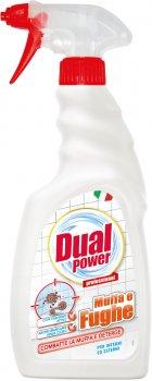 Засіб для видалення цвілі та бруду Dual Power 500 мл (8054633836835)