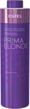 Серебристый бальзам Estel Professional Prima Blonde для холодных оттенков блонд 1 л (4606453067100)