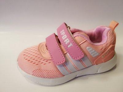 Кросівки для дівчинки Сонце 751-2 персик