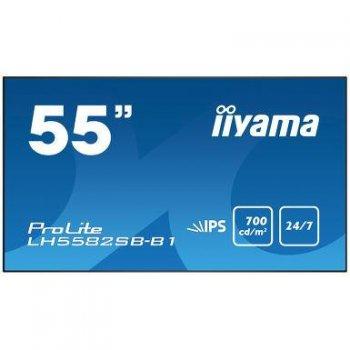 IIYAMA LH5582SB-B1 (LH5582SB-B1)