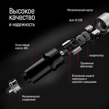 Автомобильное зарядное устройство ColorWay 2 USB AUTO ID 3.6A (18W) Black (CW-CHA010-BK)