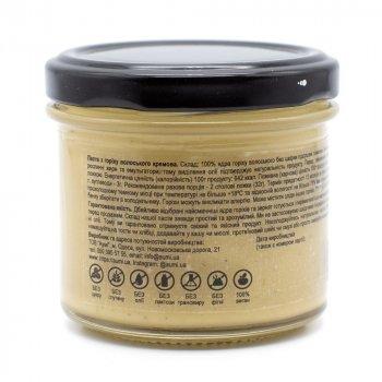 Паста AUMI из грецкого ореха очищенного от кожицы кремовая 120 г