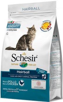 Сухой монопротеиновый корм Schesir Cat Hairball для выведения шерсти для взрослых котов с длинной шерстью с курицей