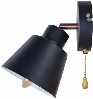 Світильник спотовий Brille HTL-208/1 E14 BK/Cooper (26-790)
