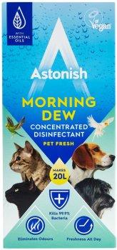 Суперконцентрат для дезинфекции и чистки Astonish Утренняя Свежесть 500 мл (5060060212169)