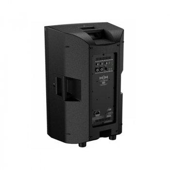 Активная акустическая система HH Electronics TRE-1501