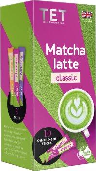 Чай ТЕТ Matcha Latte Classic 10 шт x 10 г (5060207698498)
