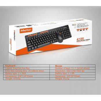 Бездротова клавіатура Wireless Meetion MT-4100 USB RUS + Миша Wireless Чорний