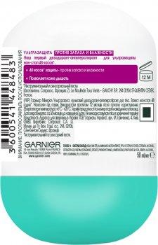Антиперспірант Garnier Mineral Ультразащіта проти запаху і вологості роликовий 50 мл (3600541448483)