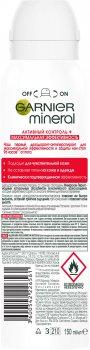 Антиперспірант Garnier Mineral Активний контроль+ спрей 150 мл (3600542226561)