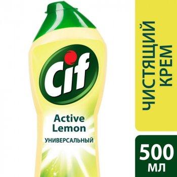Крем для чищення Cif Актив Лимон 500 мл (8717163044698)
