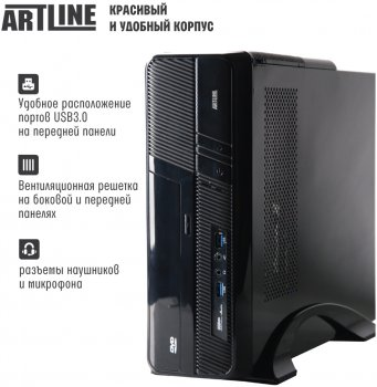 Компьютер Artline Business B45 v05Win