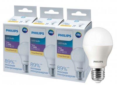 Светодиодная лампа Philips Ecohome LED Bulb 7W E27 3000K 1PF/20RCA (929002298967R) 3 шт.