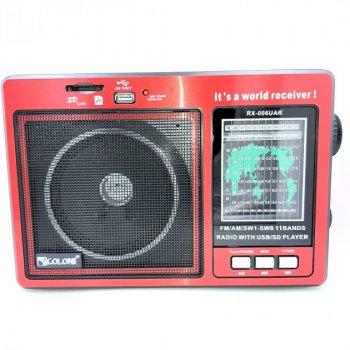 Радиоприёмник портативный Golon RX-006 UAR FM AM радио с USB выходом аккумуляторный Красный (YI978)