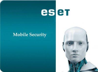 Антивірус ESET Mobile Security