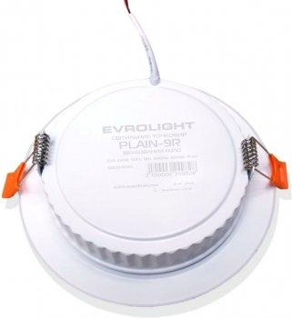 Світильник точковий Evrolight PLAIN-9R 9Вт 4200К (56849) 2шт