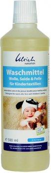 Органічний рідкий засіб для прання Ulrich natürlich Дитячих речей, шовку та вовни 500 мл (4035315403082)