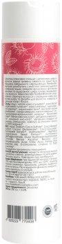 Шампунь Marie Fresh anti-pollution Восстановление и защита с микропротеинами для всех типов волос 250 мл (4820222770408)