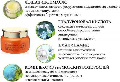 Антивозрастной крем для лица Deoproce Horse Oil Whitening & Anti-Wrinkle Hyalurone Cream с Лошадиным маслом Гиалуроновой кислотой и комплексом Морских водорослей 100 мл (dcrwawho100) (8809567924413)