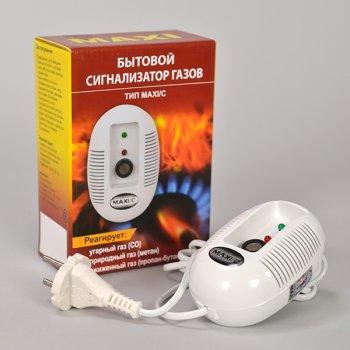 Сигнализатор газа Maxi/C (для природного, балонного и угарного газа)