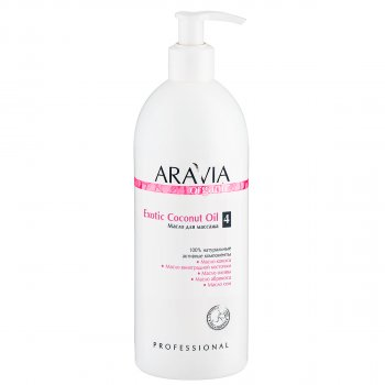 Масло для расслабляющего массажа Aravia Organic Exotic Coconut Oil, 500 мл (7034)