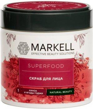 Скраб для лица Markell киноа и ягоды годжи SuperFood 100 мл (4810304017088)