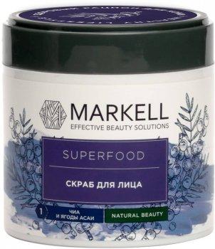 Скраб для лица Markell чиа и ягоды асаи SuperFood 100 мл (4810304017064)