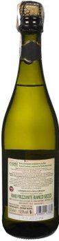 Вино полуигристое Fiore di Cremona Lambrusco Dell`Emilia IGT Bianco Secco белое сухое 0.75 л 10.5% (8008820163884)