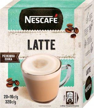 Напиток NESCAFE Latte с добавлением кофе растворимый в стиках 20 шт x 16 г (7613039280119)