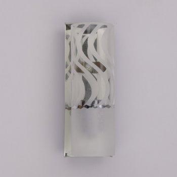 Світильник настінний/стельовий Sunnysky (8,5х6,5х19,5 див) Хром YR-5071/1 60Вт + матове скло