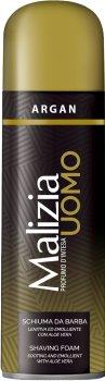 Пена для бритья Malizia с маслом Арганы и карите 300 мл (8003510025992)