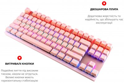 Клавиатура проводная Motospeed K82 Outemu Red USB Pink (mtk82pmr)