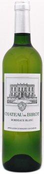 Вино Chateau De Birot 2016 Bordeaux Blanc сухое белое 0.75 л 13.5% (3450301165576)