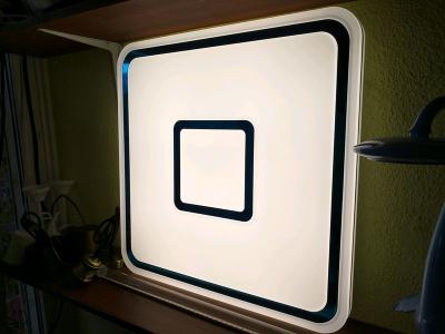 Світлодіодна люстра з пультом BIOM 90W 530х530х65 3000-6000К