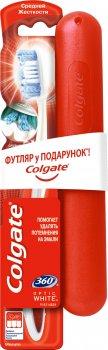 Зубная щетка Colgate 360° Optic White отбеливающая Бело-красная + Футляр (4606144007552_red)