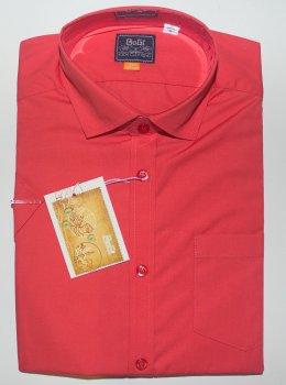 Рубашка классическая, короткий рукав, коралл (002.001.0252.29)