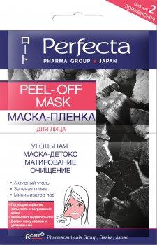 Маска-пленка для лица детокс Perfecta с углем 10 мл (5900525064066)