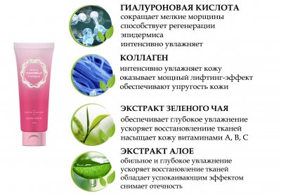 Пилинг-гель для лица Deoproce Cleanbello Collagen Essential Clean & Deep Peeling Vegetal с гиалуроновой кислотой, коллагеном и экстрактом зеленого чая 170 мл (8809567927216)