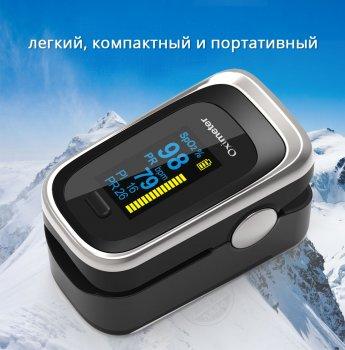 Пульсоксиметр M130 с японским датчиком Medical Smart Technology 4 в 1, оксиметр на палец с Украинской инструкцией и батарейками